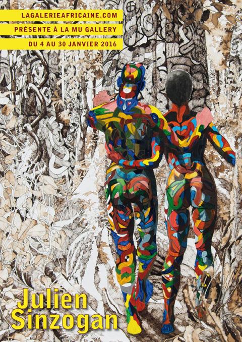 La Galerie Africaine